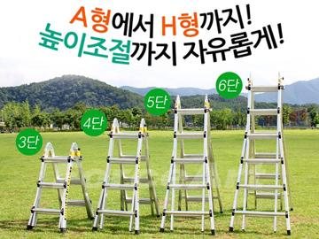 Thang nhôm Hàn quốc chính hãng mua ở đâu