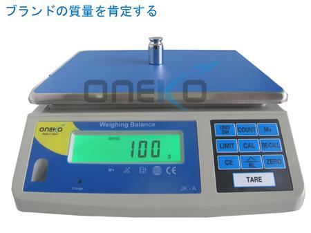 Cân điện tử Oneko 3,6,15,30kg