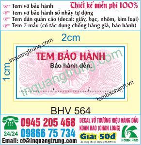 Dịch vụ đặt hàng in tem bảo hành qua mạng internet của Chúng