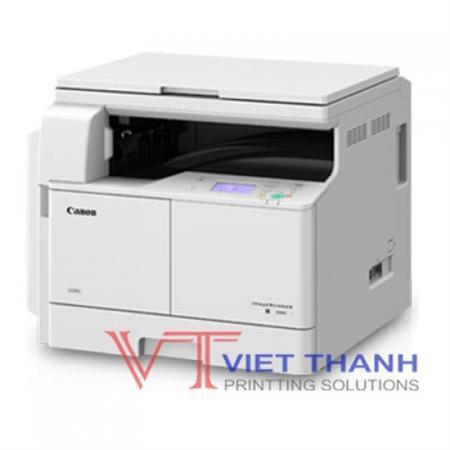 Máy Photocopy Canon iR 2004N - Bao gồm in 2 mặt tự động