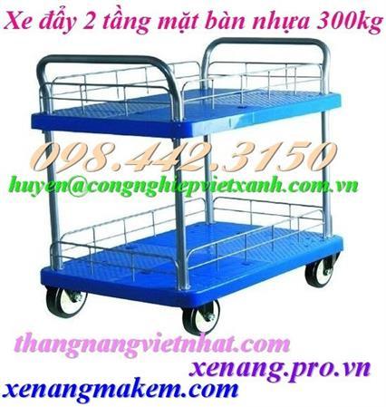 Xe đẩy hàng 300kg giá rẻ, siêu cạnh tranh gọi 0984423150