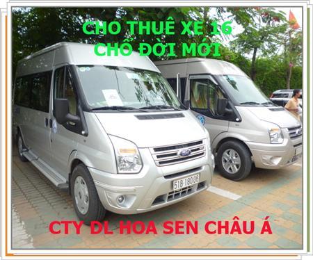 Cty Hoa Sen châu Á - Chuyên cung cấp xe 7 -16 chổ tại TP.HCM