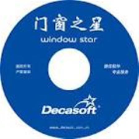 Phần mềm sản xuất cửa nhựa lõi thép windowstar