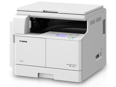 Máy photocopy Canon IR 2004, Giá tốt nhất, DV chuyên nghiệp