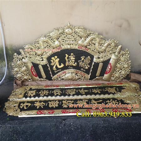 Cuốn thư hoành Phi, Câu đối lá lật, cuốn thư Đức Lưu Quang