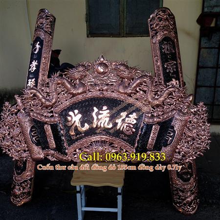 Cuốn thư câu đối, bộ Đức Lưu Quang, đồng đỏ 90x176cm