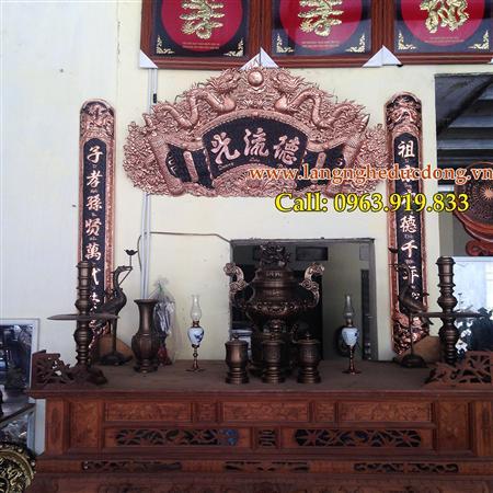 cuốn thư Đức Lưu Quang gò đồng, giá bộ cuốn thư, cuốn thư