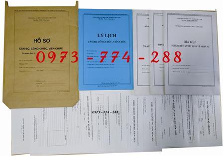 Bán vỏ, Túi hồ sơ cán bộ công chức, viên chức