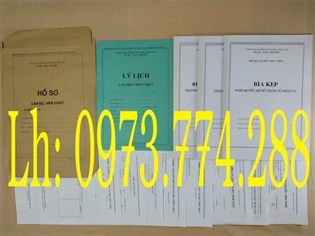 Bán Hồ sơ cán bộ viên chức (Mẫu B01, B02, B03,B04, B05, B06)