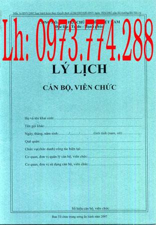 Lý lịch cán bộ viên chức (có bán)