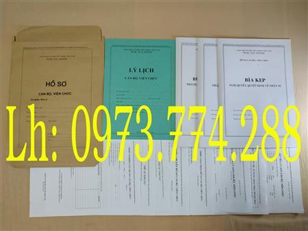 Hồ sơ cán bộ công chức viên chức (giá bán 30.000đ/1bộ)
