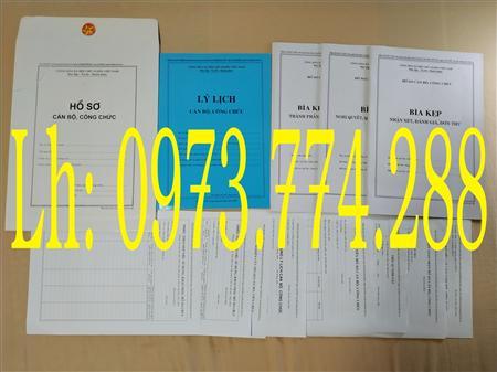 Bán Hồ sơ cán bộ công chức (mẫu B01, B03,B04 B05, B06)