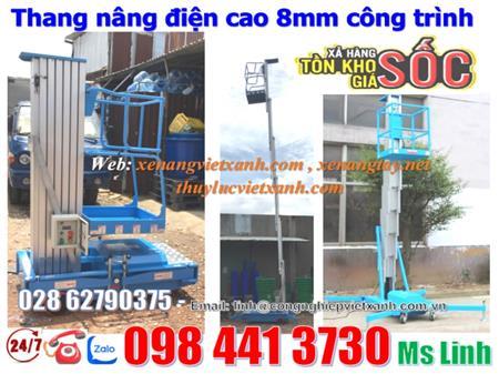Thùng rác 1000 lít composite VX1000Đ