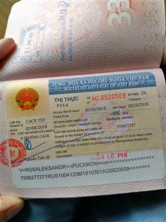 Gia Hạn Visa Thị Thực Tại Việt Nam