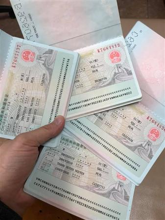 Visa đi Trung Quốc Du Lịch Bao Rẻ