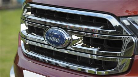 Ford Mỹ Đình - Báo Giá Xe Ford Update mới nhất