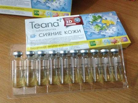 Chuyên phân phối Serum collagen tươi C1 Nga Giá tốt 162k