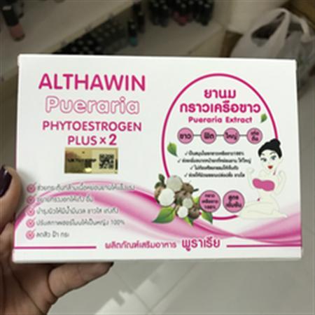 Chuyển sỉ sll viên nở ngực Anthawin Thái lan 120k/h