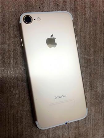 3Tr400☆ Iphone 7-32G-Quốc Tế-Đủ Màu.Mới98%.Nguyên zin