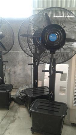 Quạt phun sương công nghiệp DB-MF 26CF03