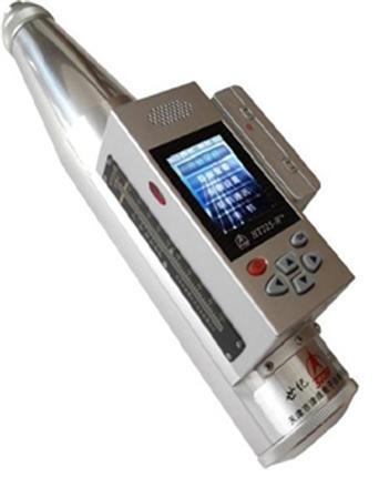 Máy đo cường độ bê tông model HT225W Plus