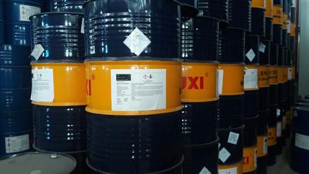 Dung môi cong nghiệp Methylene Chloride MC