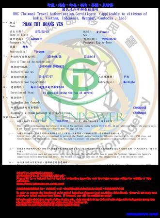 Thủ tục xin visa đi Đài loan giá rẻ tỉ lệ đậu 99% .