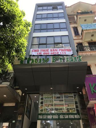 Cho thuê nhà tầng 2,3,4,5 số 48 phố Duy Tân, Cầu Giấy, Hà