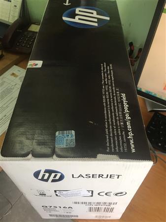 Hộp mực in  HP 16a