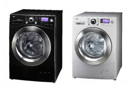 Trung tâm bảo hành sửa chữa máy giặt DAEWOO tại hà nội