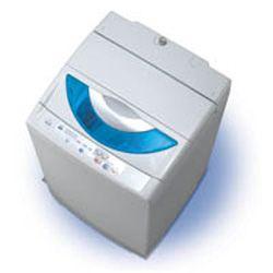 Dịch vụ sửa chữa máy giặt, tủ lạnh, điều hoà, bình nóng lạnh